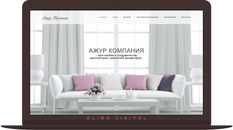 Alisa Digital - создание сайтов